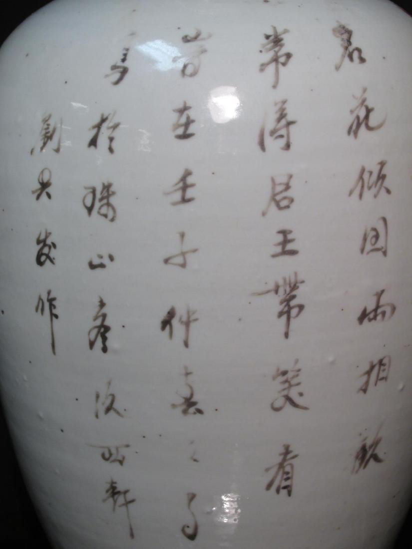 TWO CHINESE FAMILLE ROSE GINGER JARS AS LAMPS - 8