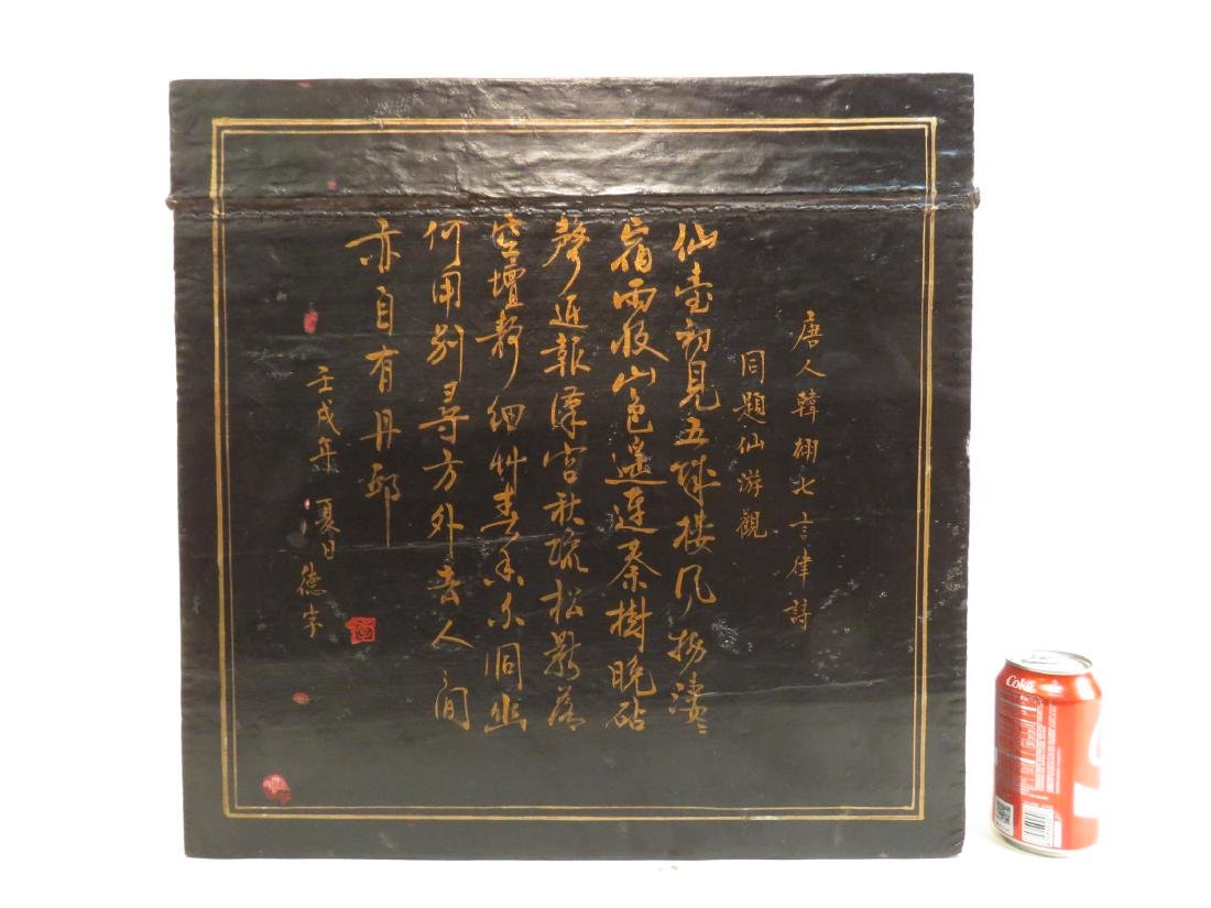 ANTIQUE JAPANESE LACQUERED STORAGE BOX - 8