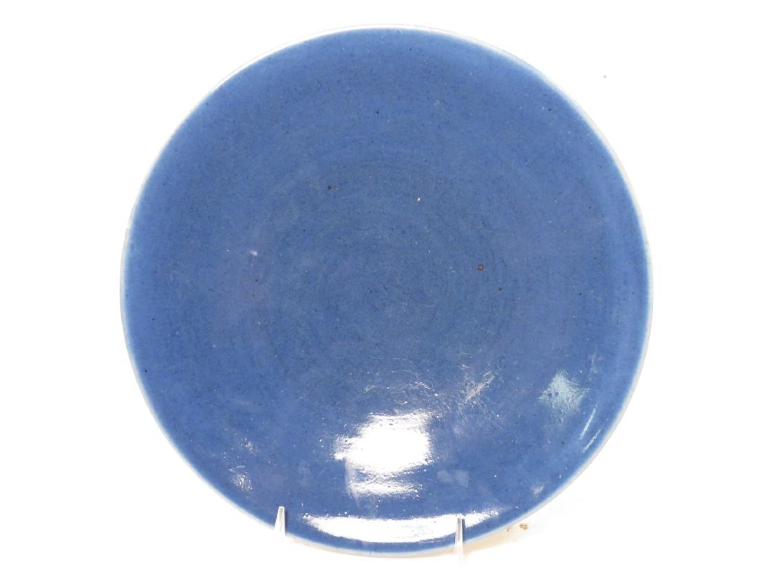 19TH C CHINESE EXPORT MONOCHROME BLUE FOOTED BOWL