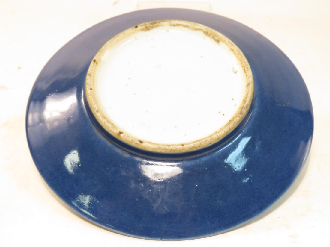 19TH C CHINESE EXPORT MONOCHROME BLUE FOOTED BOWL - 3