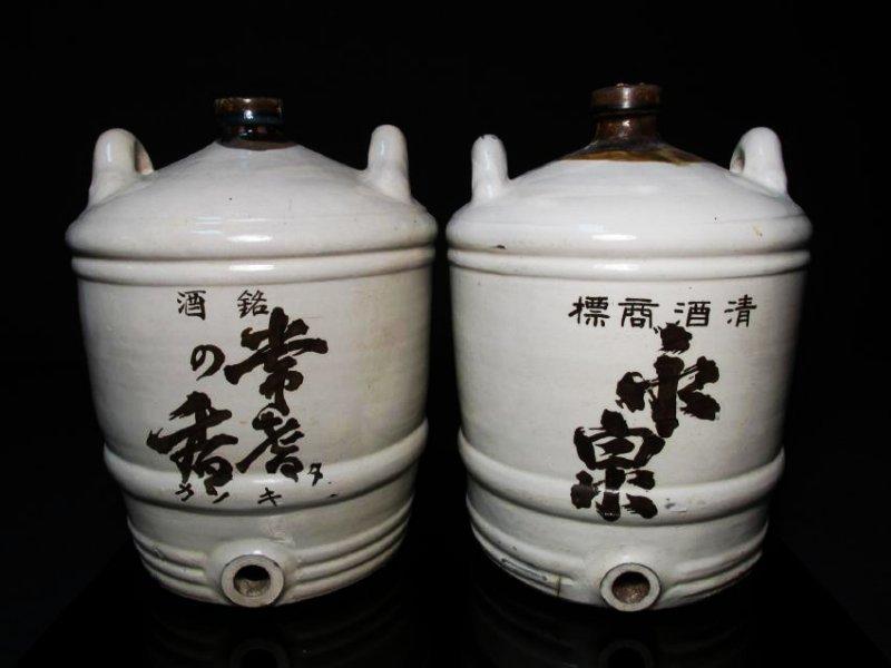 PAIR JAPANESE EARTHENWARE POTTERY JUGS / CROCKS