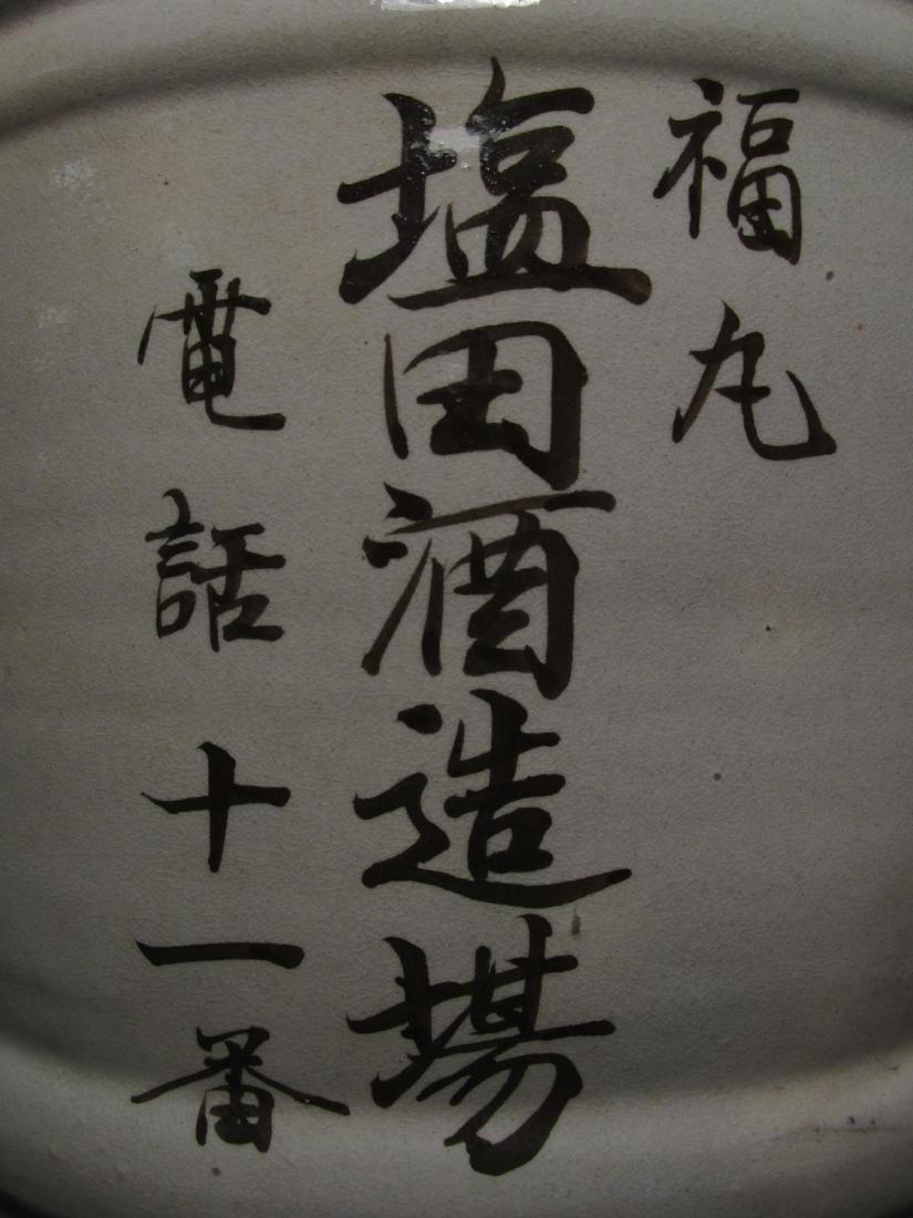 PAIR JAPANESE EARTHENWARE POTTERY JUGS / CROCKS - 9