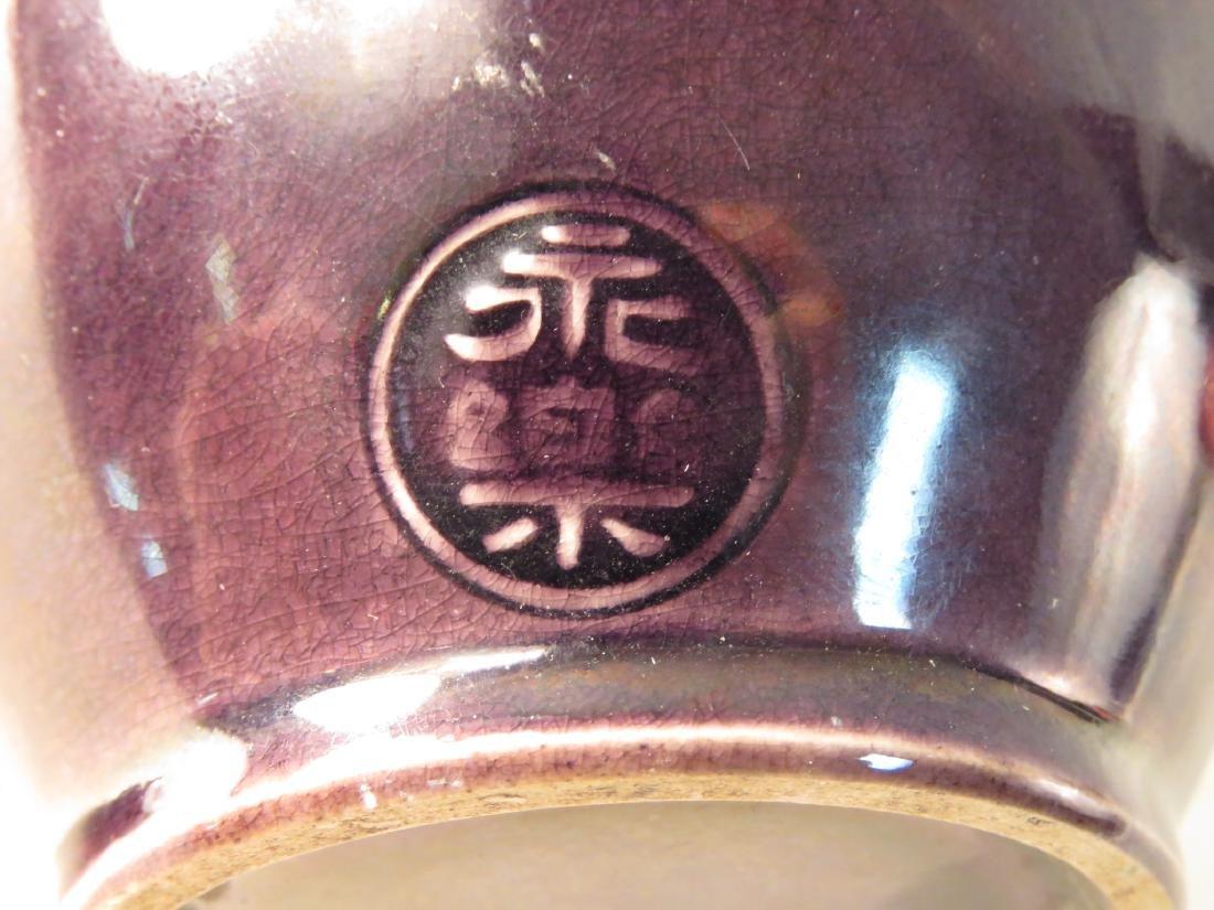 ANTIQUE CHINESE MONOCHROME PURPLE GLAZED VASE - 3