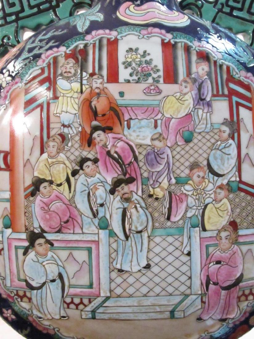 VINTAGE CHINESE FAMILLE ROSE PORCELAIN MOON VASE - 6