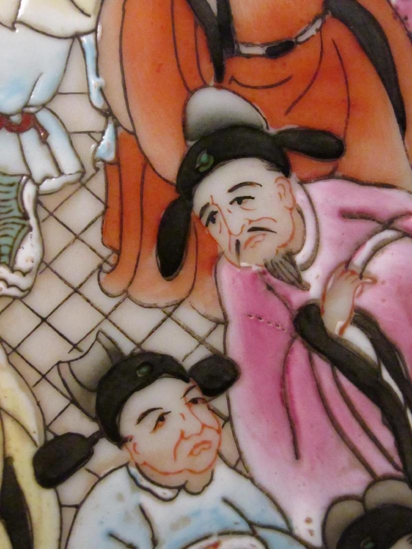 VINTAGE CHINESE FAMILLE ROSE PORCELAIN MOON VASE - 7