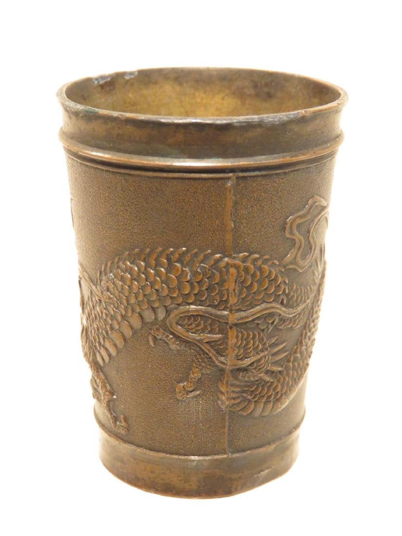 SMALL GROUPING OF CHINESE ANTIQUES: BRONZE ETC - 9