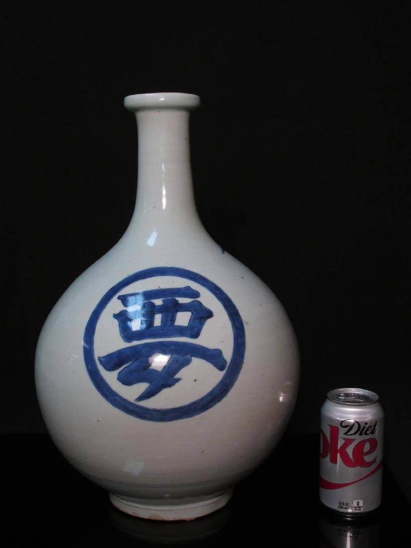 EARLY CHINESE TRANSITIONAL PERIOD TIANQIUPING VASE - 10