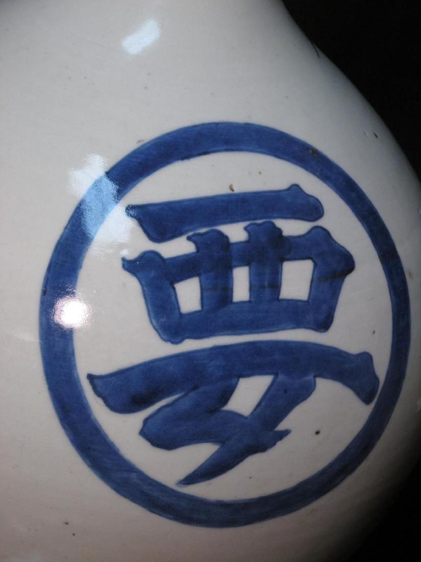 EARLY CHINESE TRANSITIONAL PERIOD TIANQIUPING VASE - 9