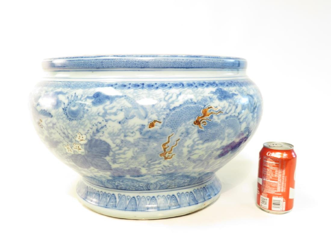 ANTIQUE ASIAN BLUE & WHITE FISHBOWL PLANTER - 10