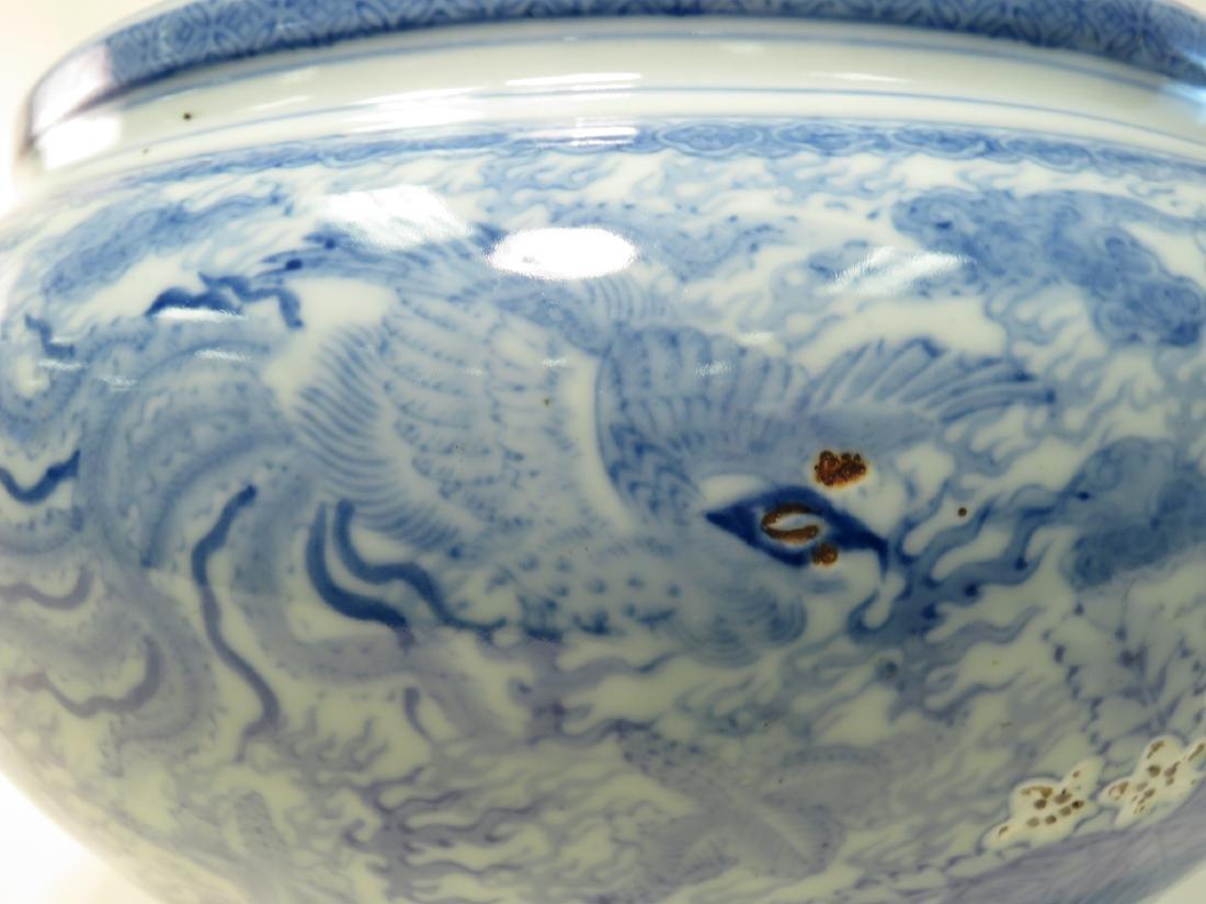 ANTIQUE ASIAN BLUE & WHITE FISHBOWL PLANTER - 5