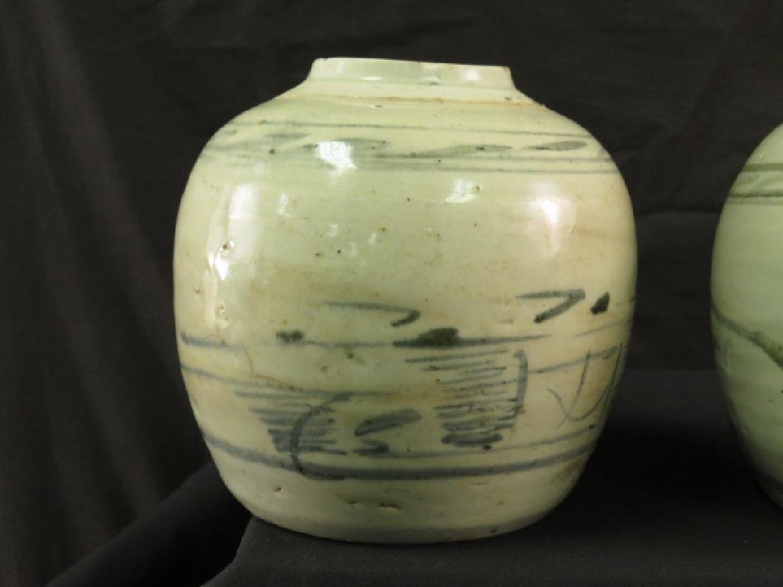 TWO ASIAN HAND THROWN POTTERY VASES OR JARS - 9