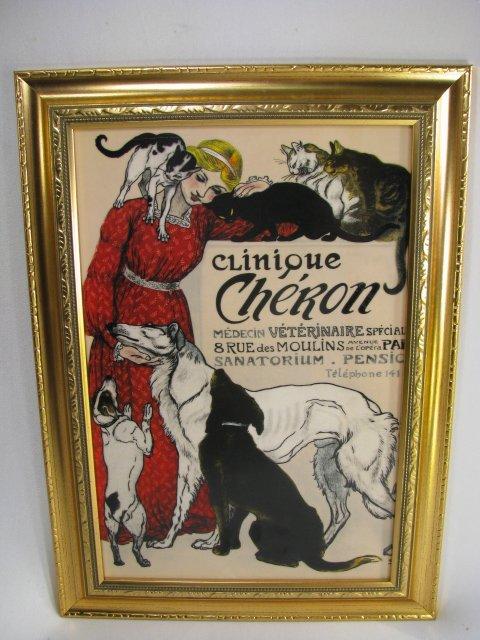 124: PORCELAIN TILE FRENCH ADVERTISEMENT VETERINARY