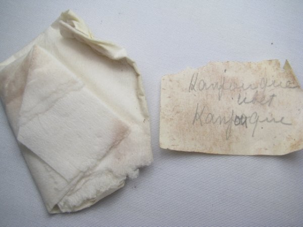 418: TIBETAN GAU SHRINE PRAYER BOX - 4