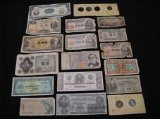 1132: ASSORTED FOREIGN PAPER MONEY & COINS