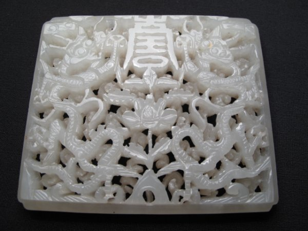 209: CHINESE CARVED RETICULATED JADE PLAQUE w DRAGONS