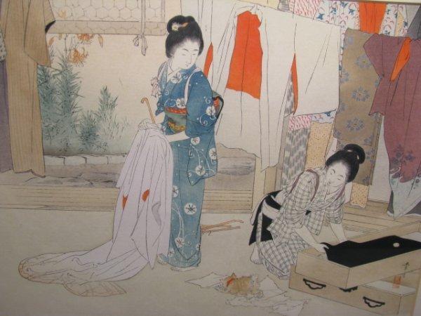 14: TOSHIKATA MIZUNO JAPANESE WOODBLOCK PRINT