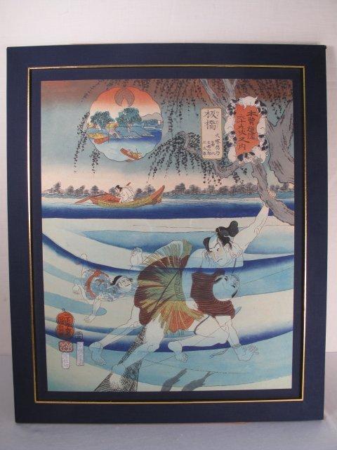 15: JAPANESE WOOD BLOCK FISHERMEN (mid 20th KUNIYOSHI)
