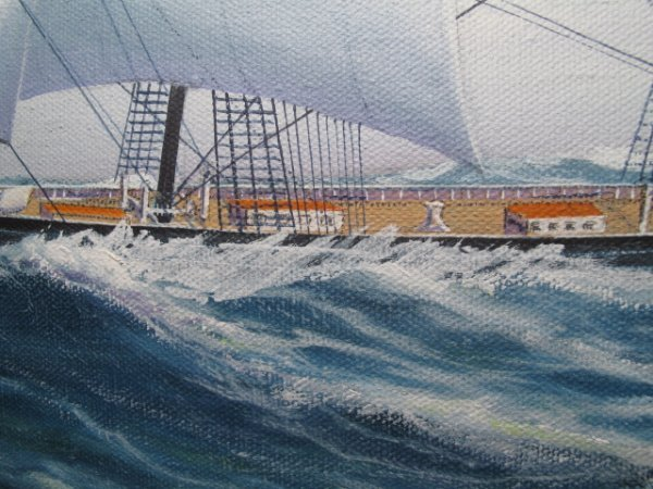 "80: ROBERT LEE PERRY MARINE OIL PAINTING ""CHALLENGE"" - 4"