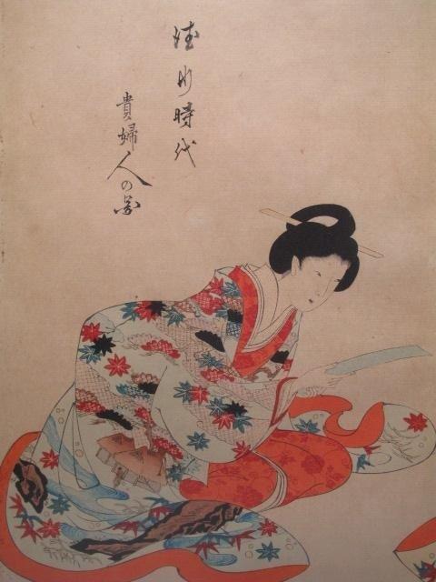 50: JAPANESE WOODBLOCK PRINT TRIPTYCH - 3