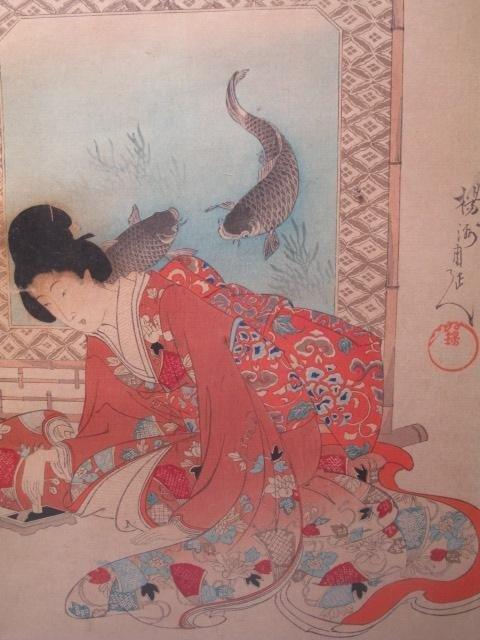 50: JAPANESE WOODBLOCK PRINT TRIPTYCH - 5