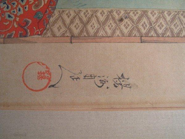 50: JAPANESE WOODBLOCK PRINT TRIPTYCH - 6
