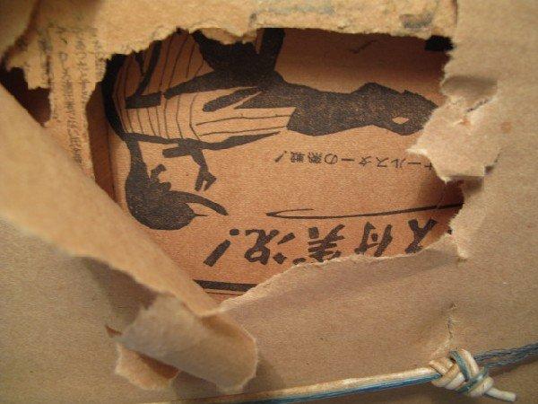 50: JAPANESE WOODBLOCK PRINT TRIPTYCH - 9