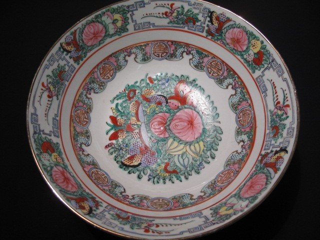 7: CHINESE ROSE MEDALLION CENTER BOWL