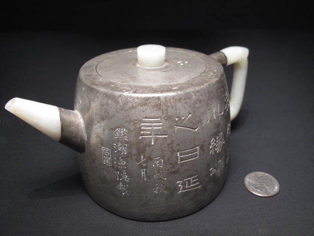 327: EARLY CHINESE PEWTER & JADE TEAPOT - 10