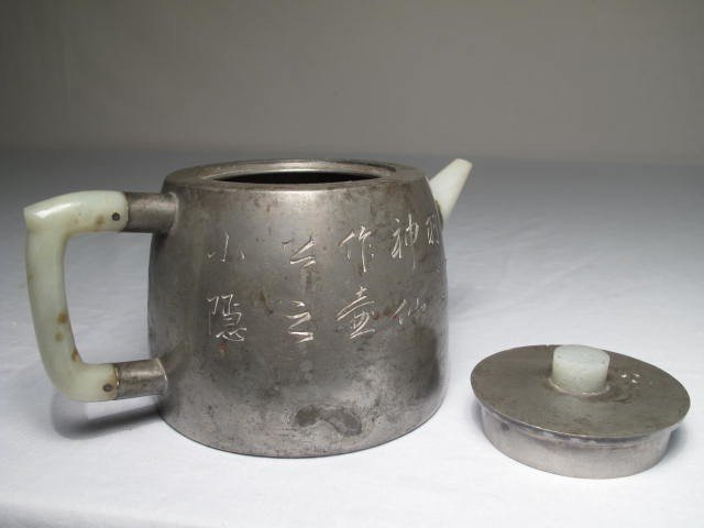 327: EARLY CHINESE PEWTER & JADE TEAPOT - 2