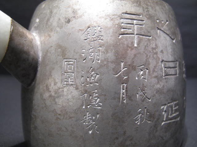 327: EARLY CHINESE PEWTER & JADE TEAPOT - 3