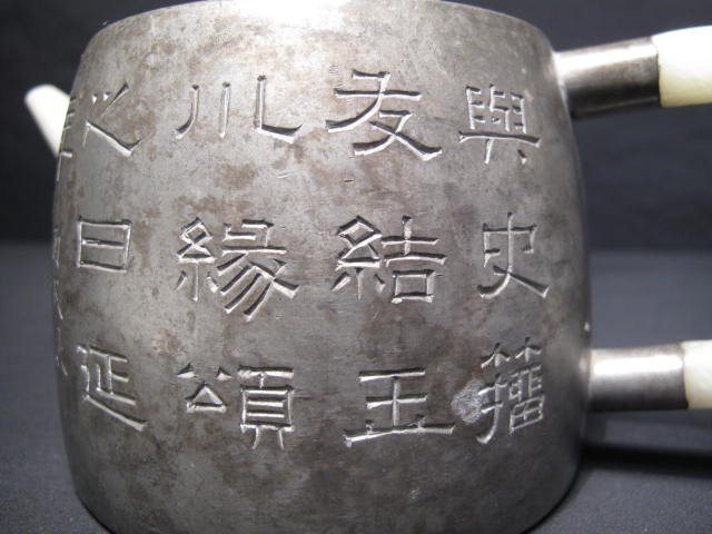 327: EARLY CHINESE PEWTER & JADE TEAPOT - 4