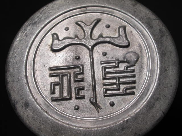 327: EARLY CHINESE PEWTER & JADE TEAPOT - 9