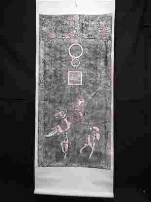 ANTIQUE CHINESE SCROLL RUBBING