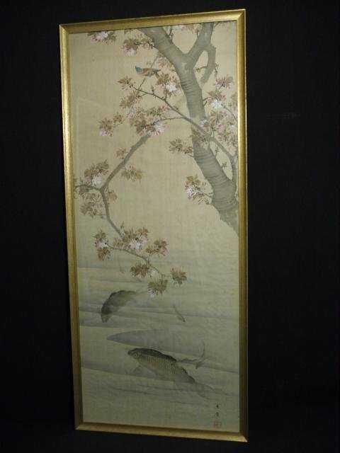 Framed Japanese Painting On Silk Flowers Birds Fish