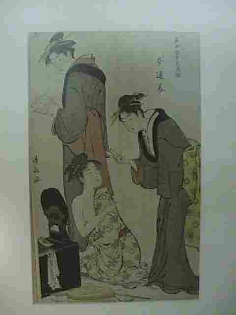 JAPANESE WOODBLOCK PRINT WOMAN DRESSING