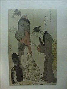644: JAPANESE WOODBLOCK PRINT WOMAN DRESSING