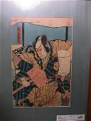 646: JAPANESE WOODBLOCK PRINT SAMURAI