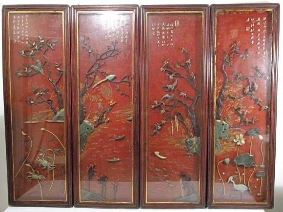FOUR 19TH C CHINESE HARDSTONE INLAID PANELS