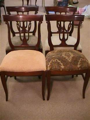 4 MAHOGANY CARVED DINING CHAIRS