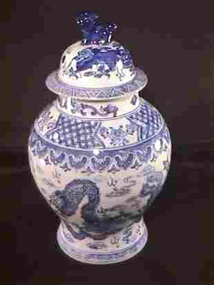 BLUE WHITE ORIENTAL STYLE COVERED GINGER JAR