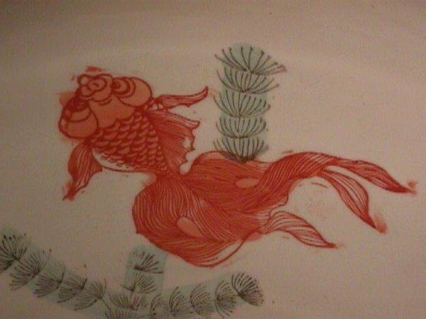 1277: ORIENTAL KOI  FISH BOWL PLANTER ON WOODEN STAND - 10