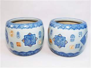 PAIR CHINESE CELADON GLAZED PLANTERS OR POTS