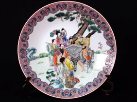 """CHINESE FAMILLE ROSE 18"""" CHARGER W/ STAND"""