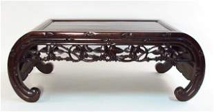 CHINESE CARVED ROSEWOOD COFFEE TABLE