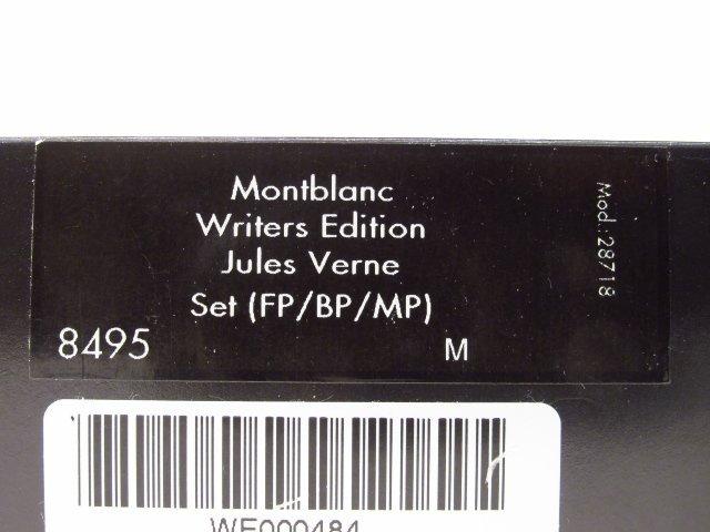 MONTBLANC JULES VERNE WRITERS EDITION 3ER SET FP/B - 10