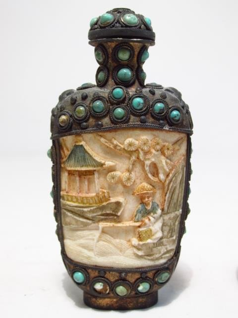 FOUR VINTAGE CHINESE SNUFF BOTTLES - 7
