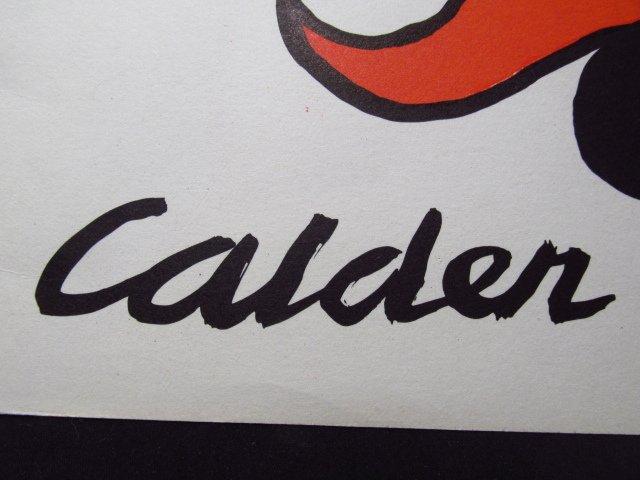 TWO COLOR LITHOGRAPHS: ALEXANDER CALDER & JEAN ARP - 4