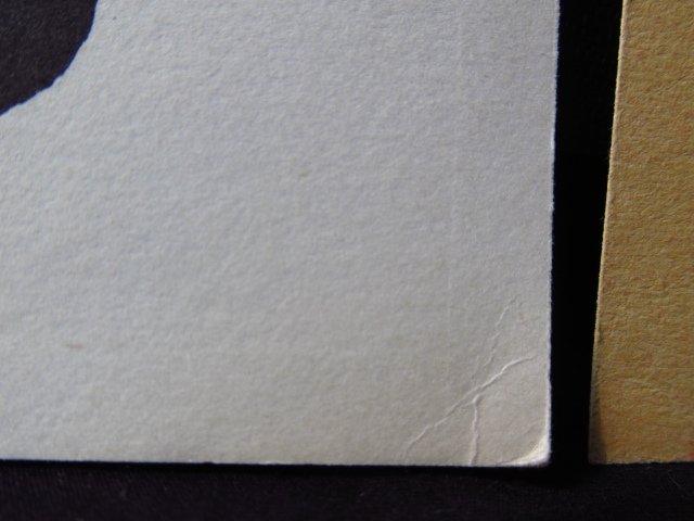 TWO COLOR LITHOGRAPHS: ALEXANDER CALDER & JEAN ARP - 5