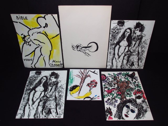 SIX VINTAGE MARC CHAGALL LITHOGRAPHS: RARE COLOR