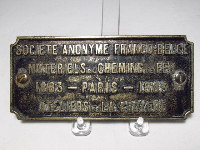 ANTIQUE RAILROADIANA PLAQUES: SOCIETE FRANCO-BELGE - 4